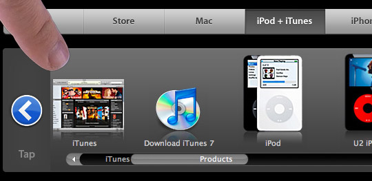 iTunes store on iPhone